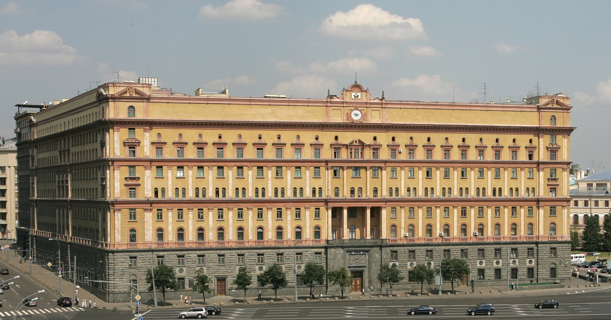 A file picture taken in July 2007 shows the Moscow headquarters of the Federal Security Service, or FSB, formerly known as the KGB.</p>
