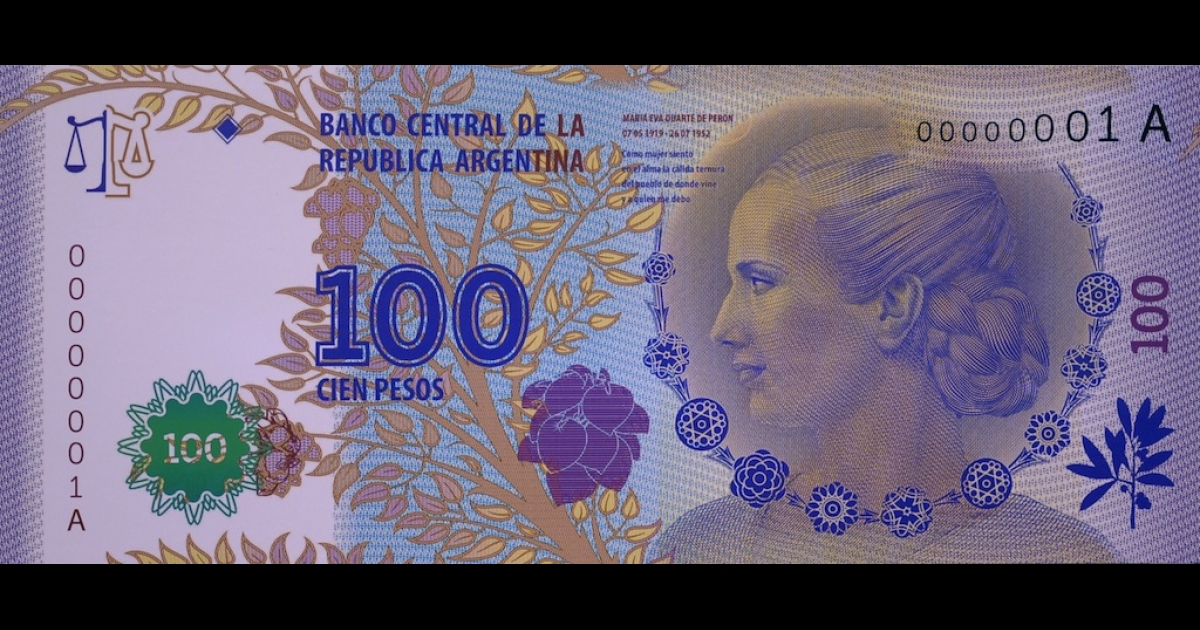 Reproduction of a model of the new 100-peso bill with the portrait of Eva Duarte de Peron, popularly known as Evita, second wife of three-time Argentine President Juan Peron, during a ceremony held at Casa Rosada government house in Buenos Aires on July 25, 2012.</p>