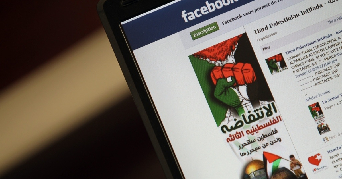 A view of a Facebook page taken in Gaza City, on March 31, 2011.</p>