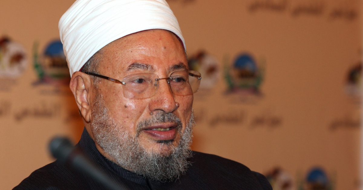 Egyptian-born cleric Sheikh Yusuf al-Qaradawi is one of four Islamic clerics who have been barred from entering France in order to attend a conference on March 29, 2012.</p>