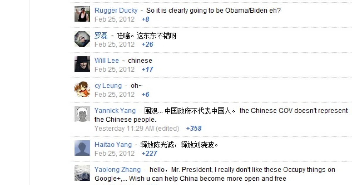 Chinese users spam Barack Obama's Google+ page in a temporary breach in the Great Firewall of China</p>