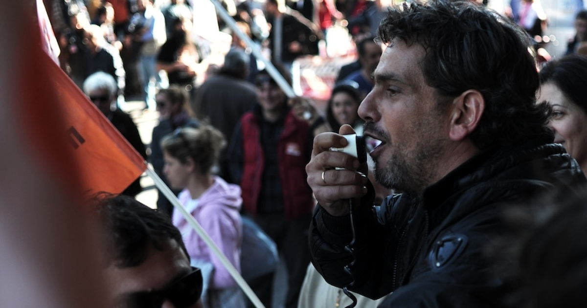 Greek municipal workers protest against the austerity measures and the expected layoffs in their sector in central Athens on Dec. 3, 2012.</p>