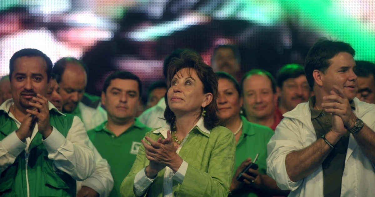 Sandra Torres, the wife of Guatemalan President Alvaro Colom, during a party assembly on May 8, 2011.</p>