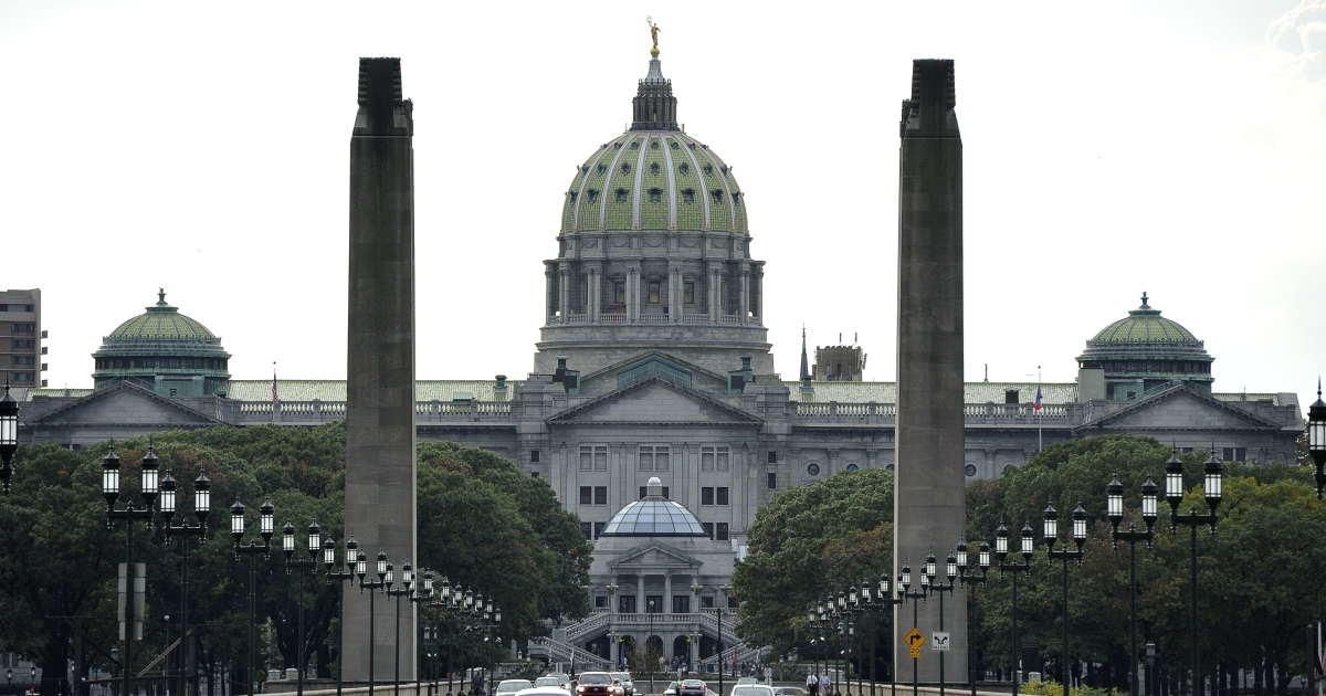 The Capitol Building in Harrisburg, Pa., on Oct. 14, 2011.</p>