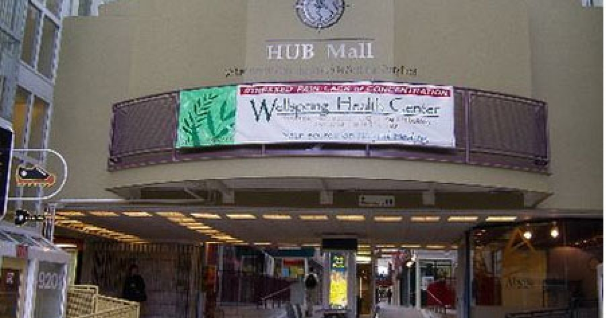 The Hub Mall and student residence where the robbery took place late Thursday early Friday. The mall is home to 800 University of Alberta students.</p>