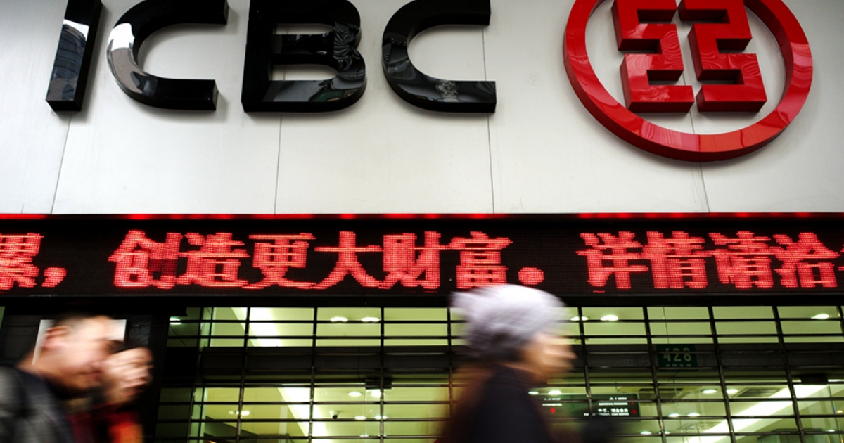 Pedestrians walk past a branch of China's banking giant Industrial and Commercial Bank of China (ICBC) in Shanghai. Romney's investment in the bank was recently revealed when he released his 2011 tax returns.</p>