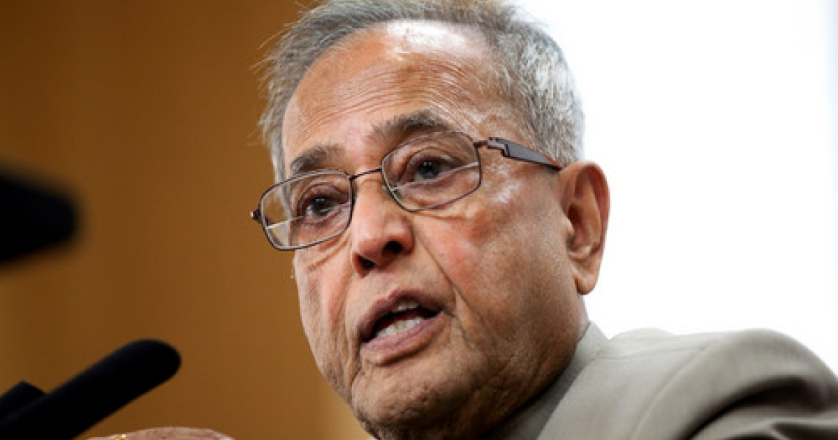 Indian Finance Minister Pranab Mukherjee didn't get any love for the budget he proposed Friday.</p>