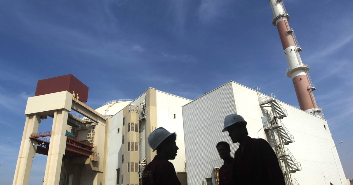 The reactor building at the Russian-built Bushehr nuclear power plant in southern Iran, 750 miles south of Tehran. Inspectors from the UN nuclear watchdog agency said traces of uranium enriched up to 27 percent were found at Iran's underground nuclear site at Fordo on May 25, 2012.</p>