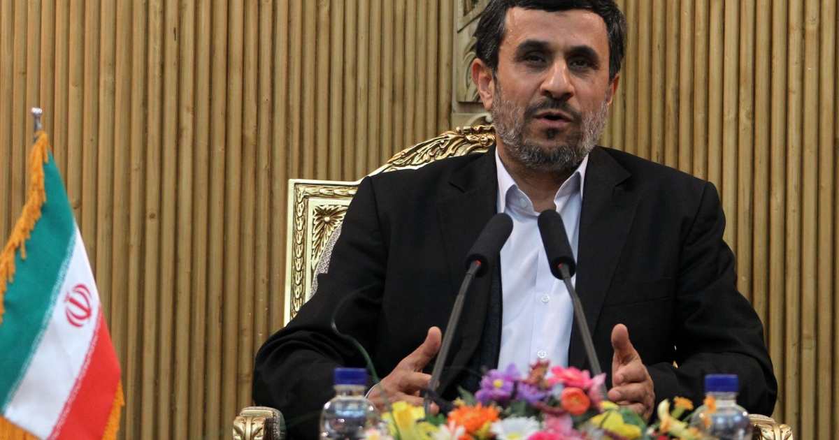 Iranian President Mahmoud Ahmadinejad is required to come before Parliament within a month to answer questions relating to the state of the economy and his foreign and domestic policy decisions.</p>