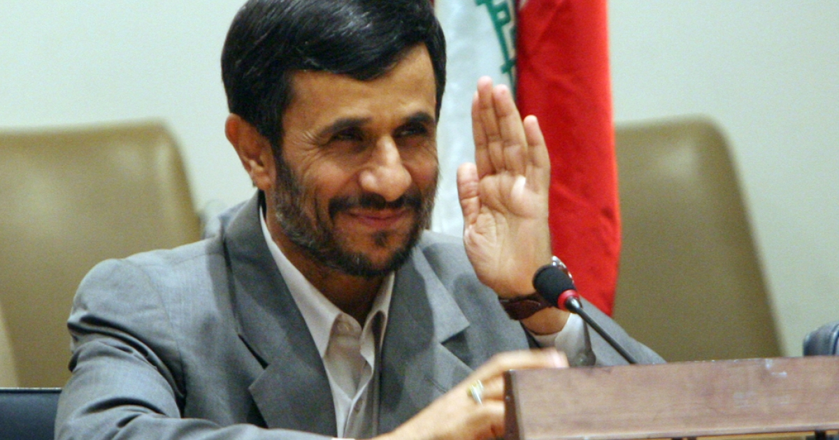 Iranian President Mahmoud Ahmedinejad has denounced the British government for its