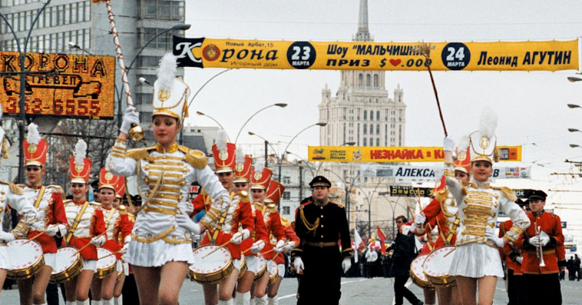 A marching band performs during a parade on New Arbat Street on March 18, 2001 marking St. Patrick's Day in Moscow.</p>
