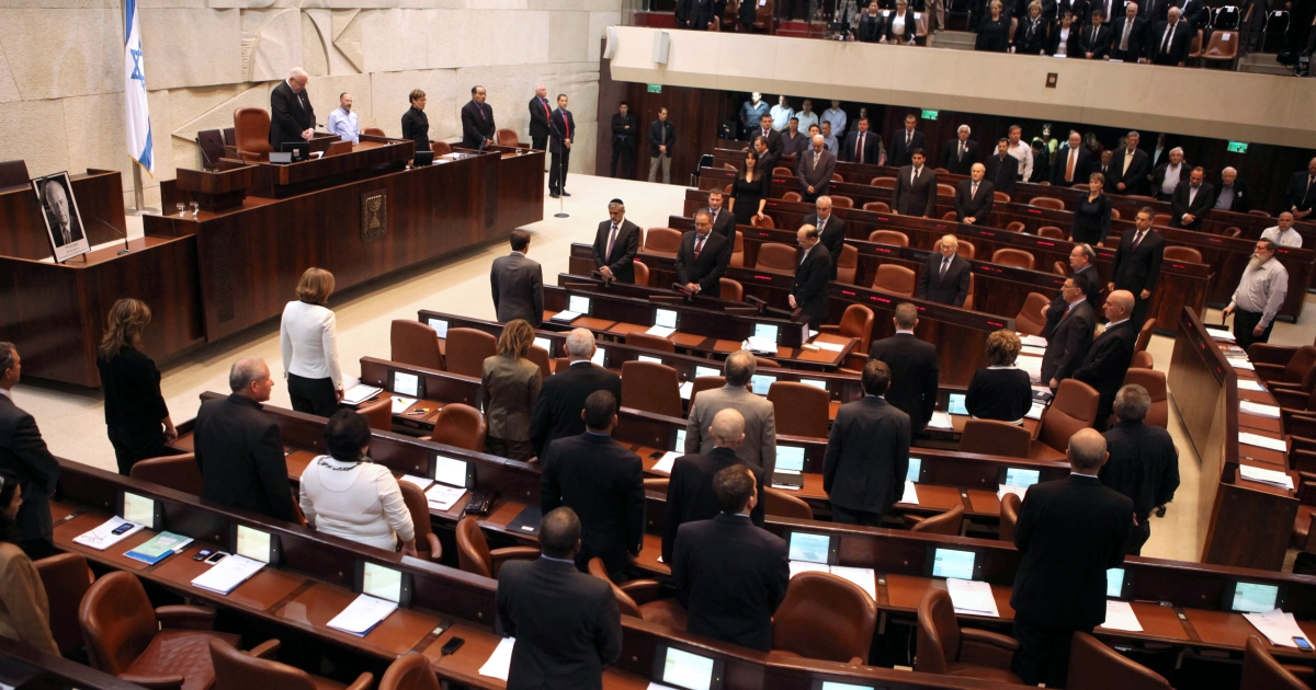Israel's Knesset, or parliament.</p>