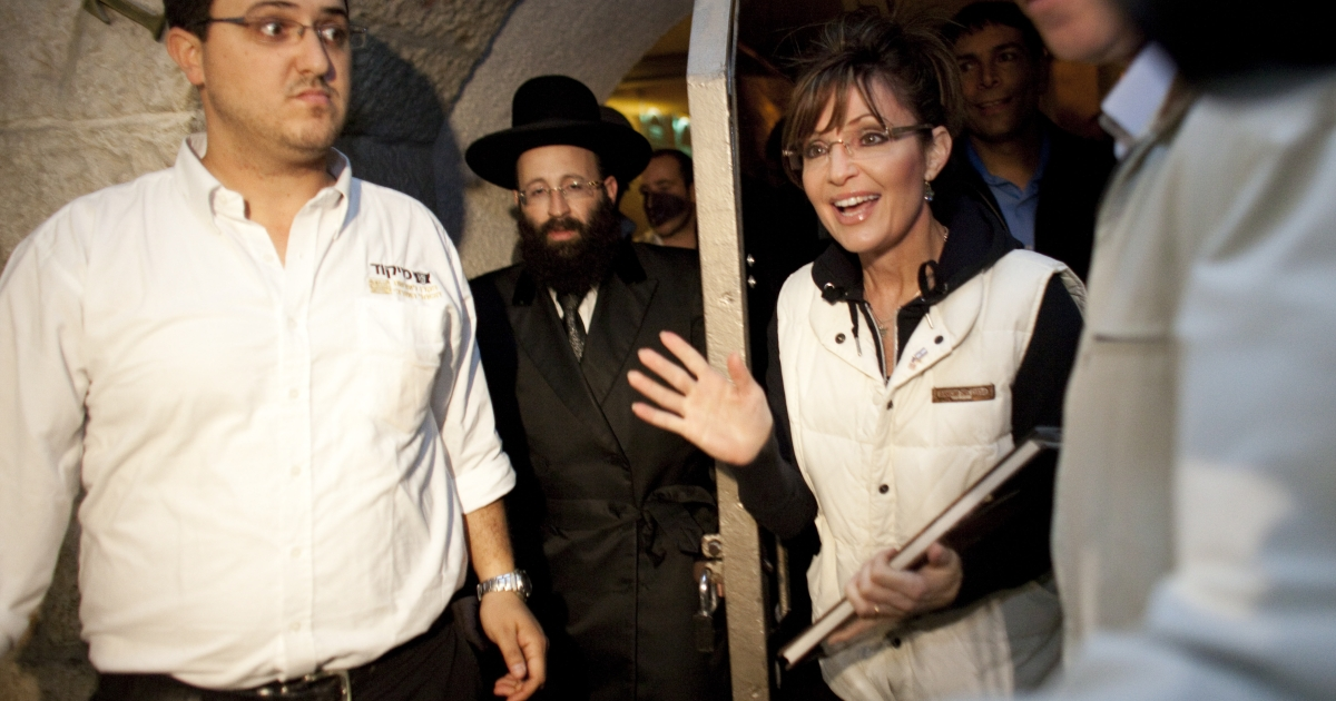 Former Alaska Gov. Sarah Palin departs the Western Wall tunnels on March 20, 2011 in Jerusalem, Israel. Palin began a private visit to Israel today, and is planning to meet Prime Minister Benjamin Netanyahu and tour holy sites.</p>
