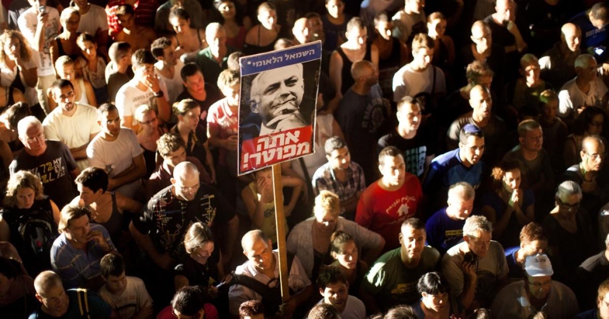 Demonstrators pack the streets of Tel Aviv, Israel on Sept, 3, 2011 .</p>