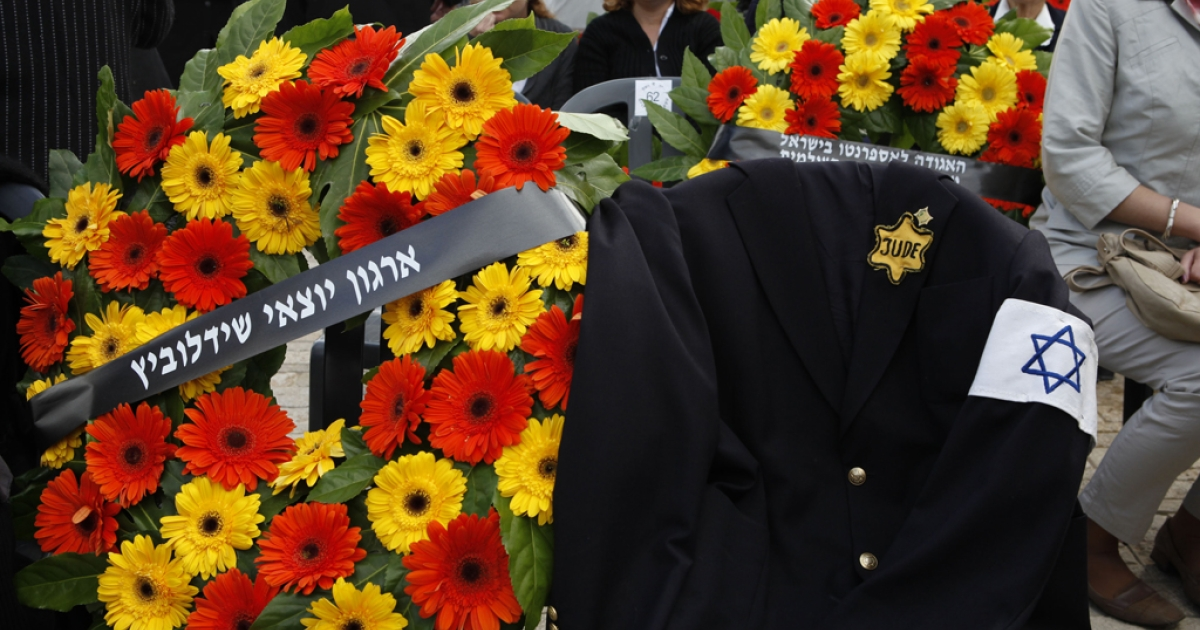 A jacket belonging to Polish-born Israeli Holocaust survivor Mordechai Fuchs, who passed away three months ago, with a Star of David and