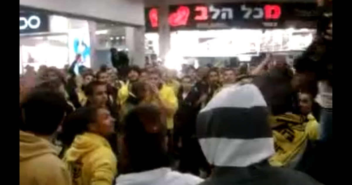 Supporters of the Israeli team Beitar Jerusalem crowded into a Jerusalem ball this week and beat up several Arab employees while shouting racist chants, according to reports from Israeli media.</p>
