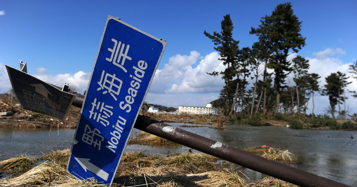 The beach resort of Okumatsushima was a thriving stop on the Japanese tourist trail until a huge tsunami virtually wiped it from the map on March 11, 2011.</p>