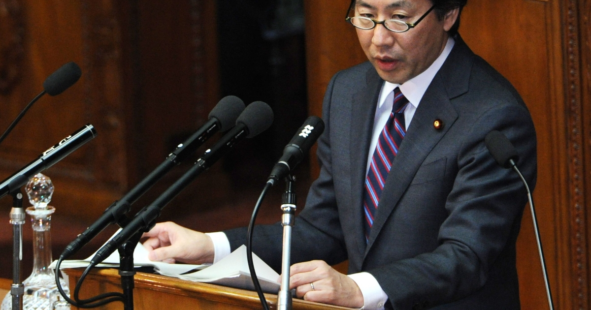 Japanese Finance Minister Jun Azumi told reporters that the government aims to submit the plan to parliament in March, where it is expected to face stiff opposition.</p>