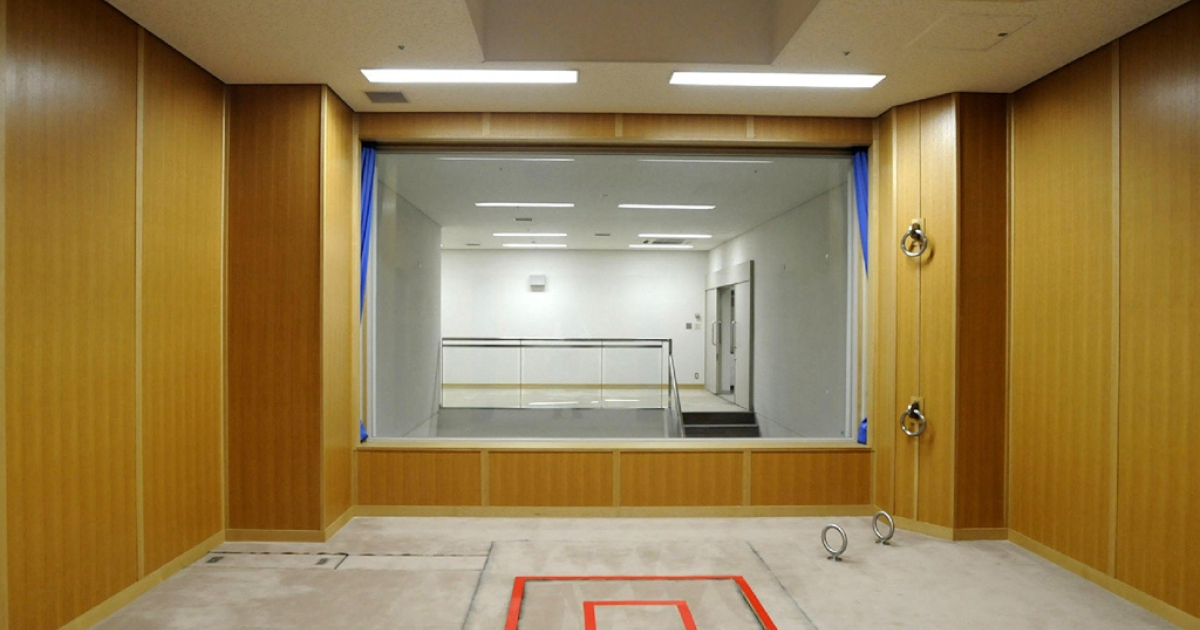 This photo shows an execution room at the Tokyo detention house in Tokyo, Japan. Kanae Kijima, dubbed