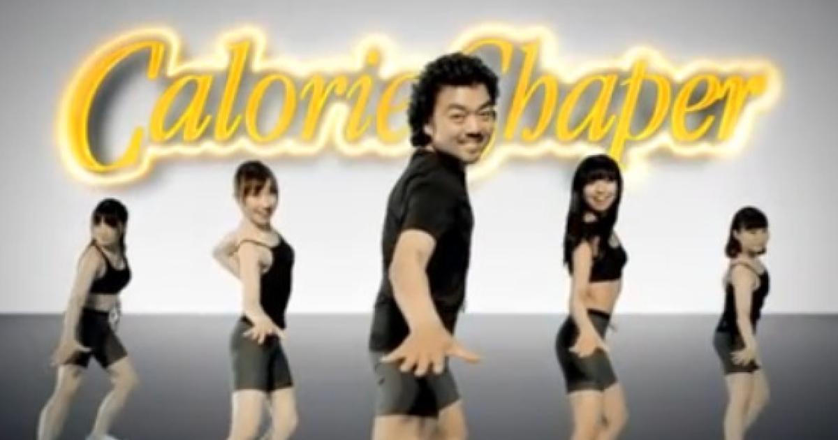 Japan's MXP Calorie Shaper Pants, a new line of popular fat-burning underwear.</p>