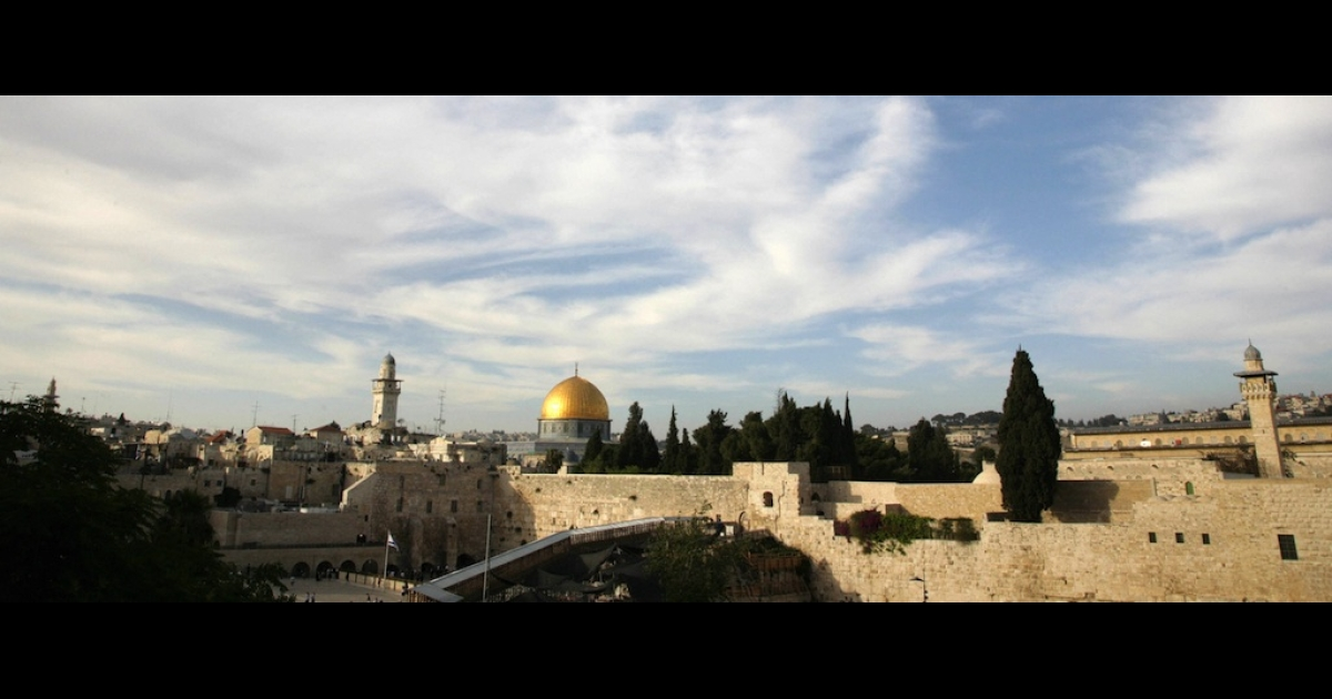 A partial view of Jerusalem's Old City, showing the Dome of the Rock at the al-Aqsa mosque compound, known to Jews and Israelis as the Temple Mount.</p>
