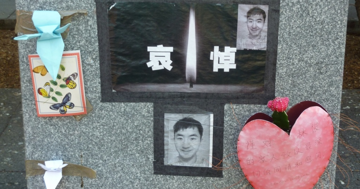 A makeshift memorial for murdered Chinese student, Lin Jun, close to Concordia University in Montreal, Canada.</p>