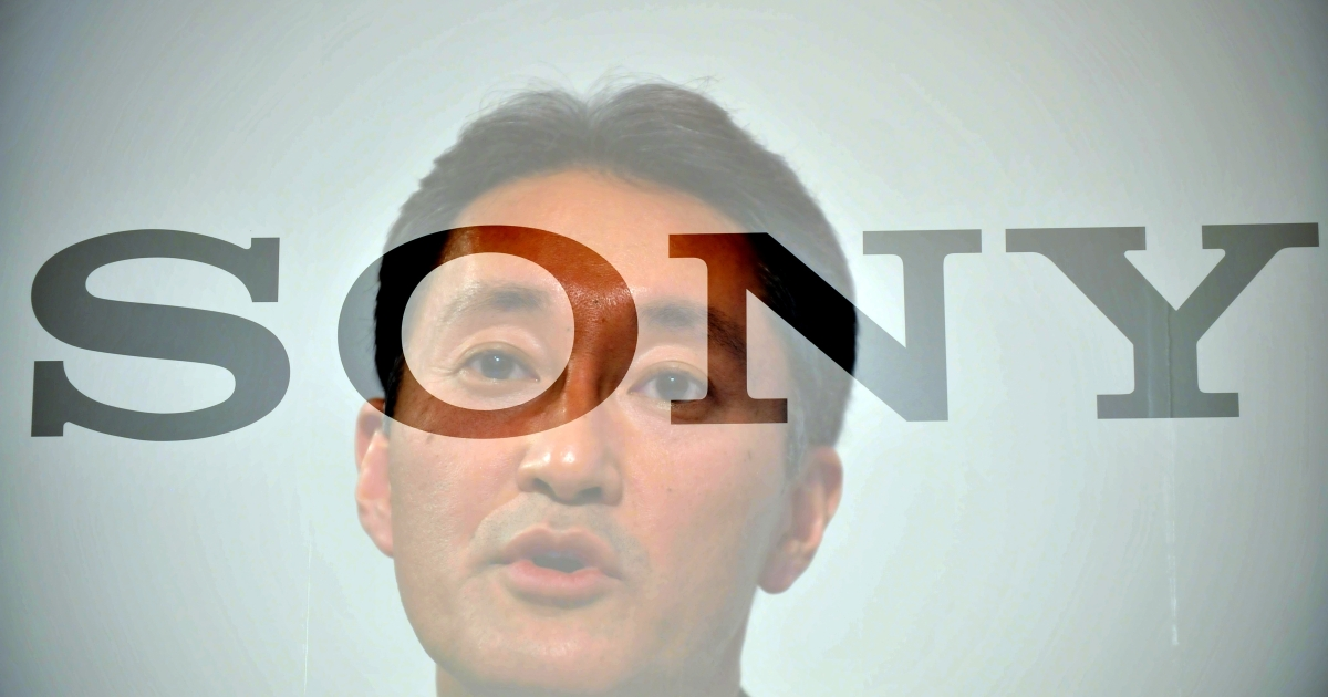 This multiple exposure picture shows Sony's Kazuo Hirai on Feb. 2, 2012.</p>