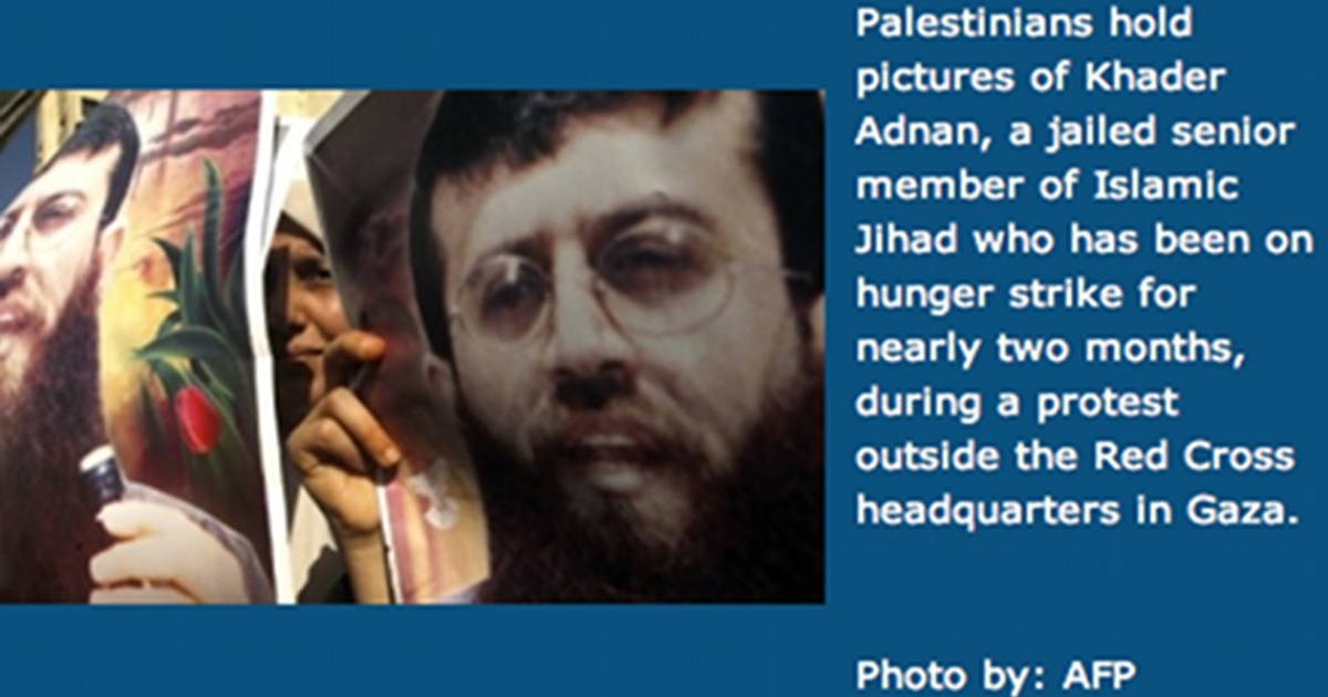 A screengrab from the Haaretz.com news site.</p>