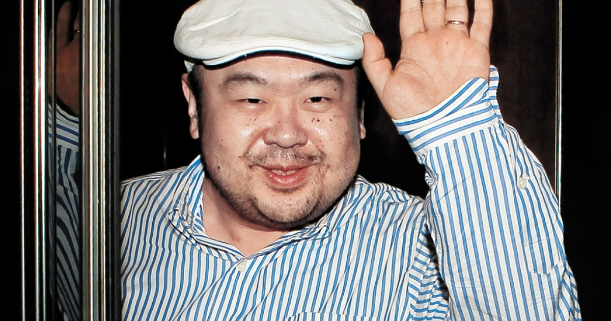 Kim Jong Nam, the eldest son of North Korean leader Kim Jong Il, waves after an interview with South Korean media representatives in Macau on June 4, 2010.</p>