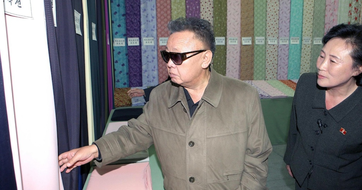 This undated photo released by North Korea's official Korean Central News Agency (KCNA) on May 8, 2011, shows North Korean leader Kim Jong-Il visiting the Pyongyang Textile Mill in Pyongyang.</p>