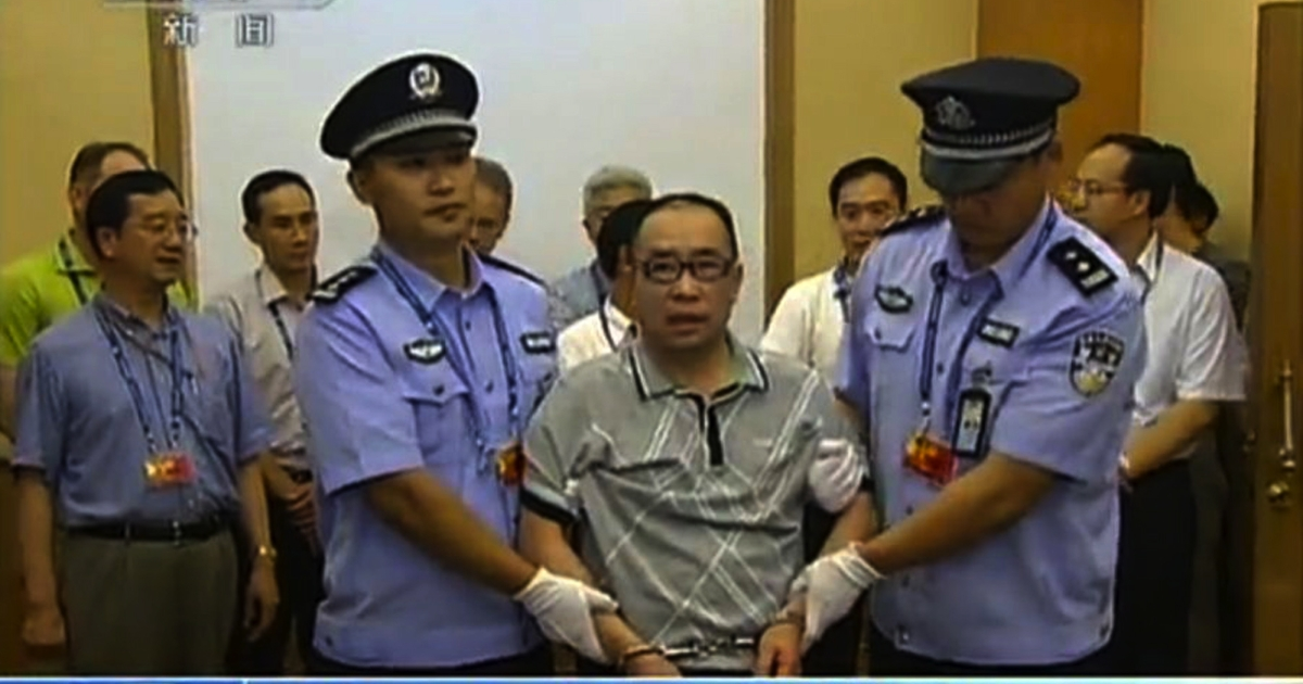 Lai Changxing, who ran one of China's biggest smuggling rings,