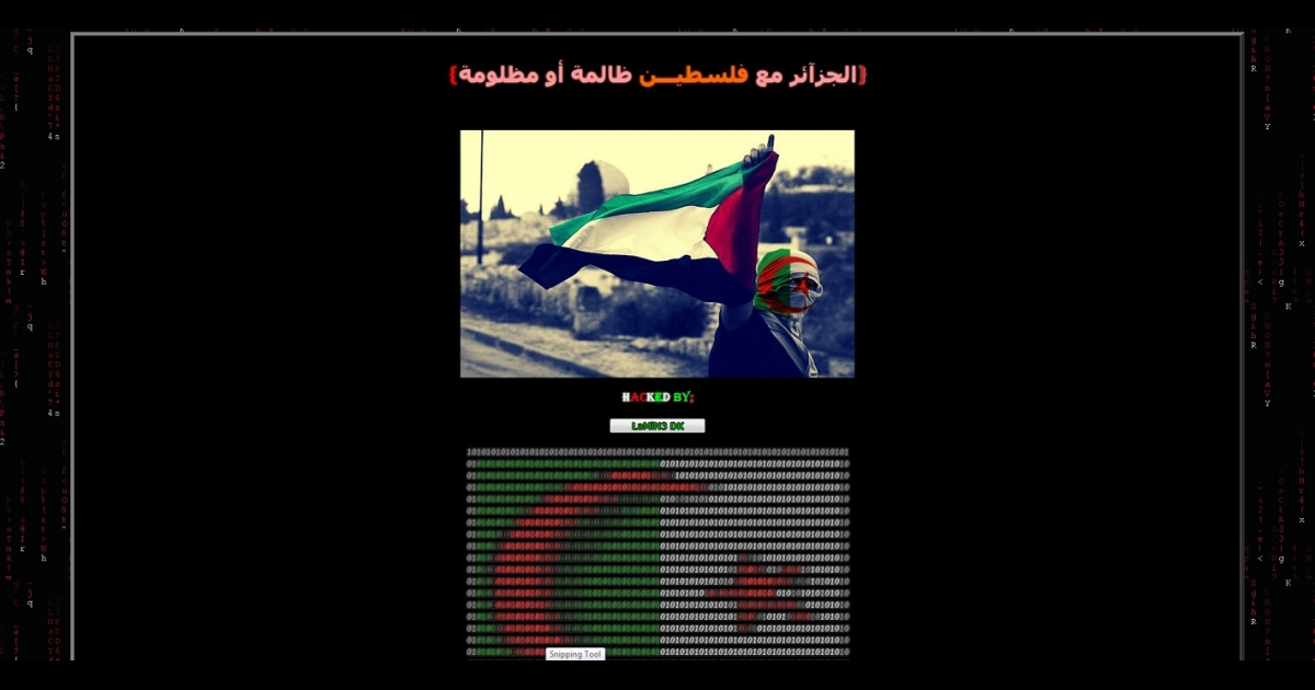 One of the several websites hacked by LANMIN3 - a pro-Palestinian web activist seemingly based in Algeria.</p>