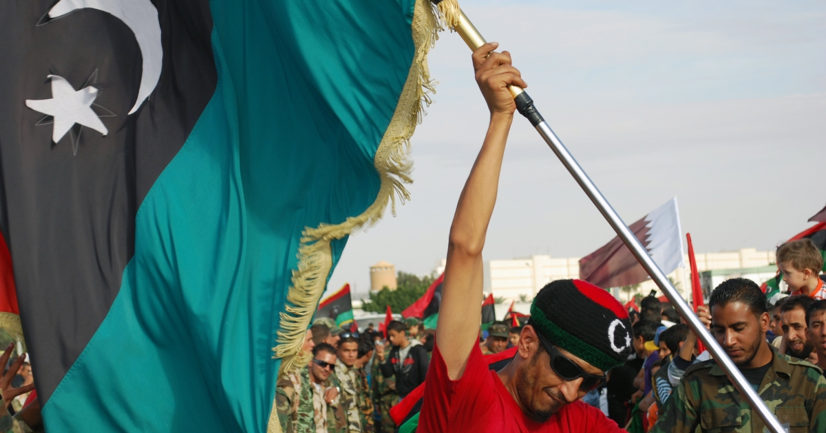 Libya has given in to international pressure and will investigate the death of Muammer Gaddafi.</p>