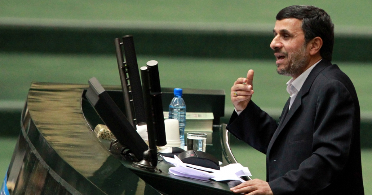 Iranian President Mahmoud Ahmadinejad addresses parliament in Tehran, Feb. 1, 2012.</p>