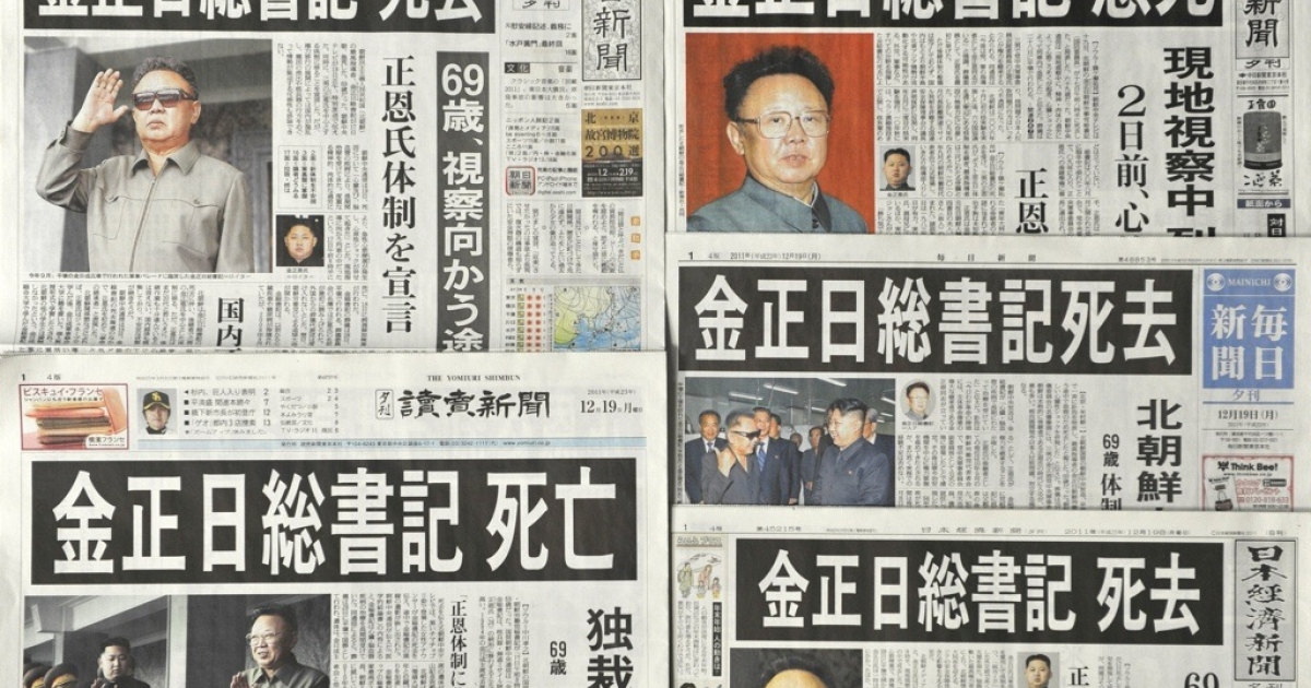 The front pages of Tokyo's major evening news papers reporting the death of North Korean leader Kim Jong Il on Dec. 19, 2011.</p>