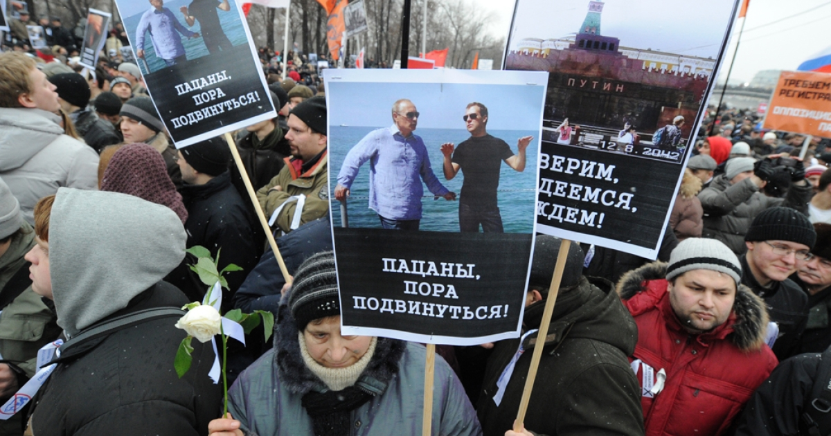 Protests against the alleged rigging of the December 4 parliamentary election in Russia have prompted President Dmitry Medvedev to launch an official investigation.</p>