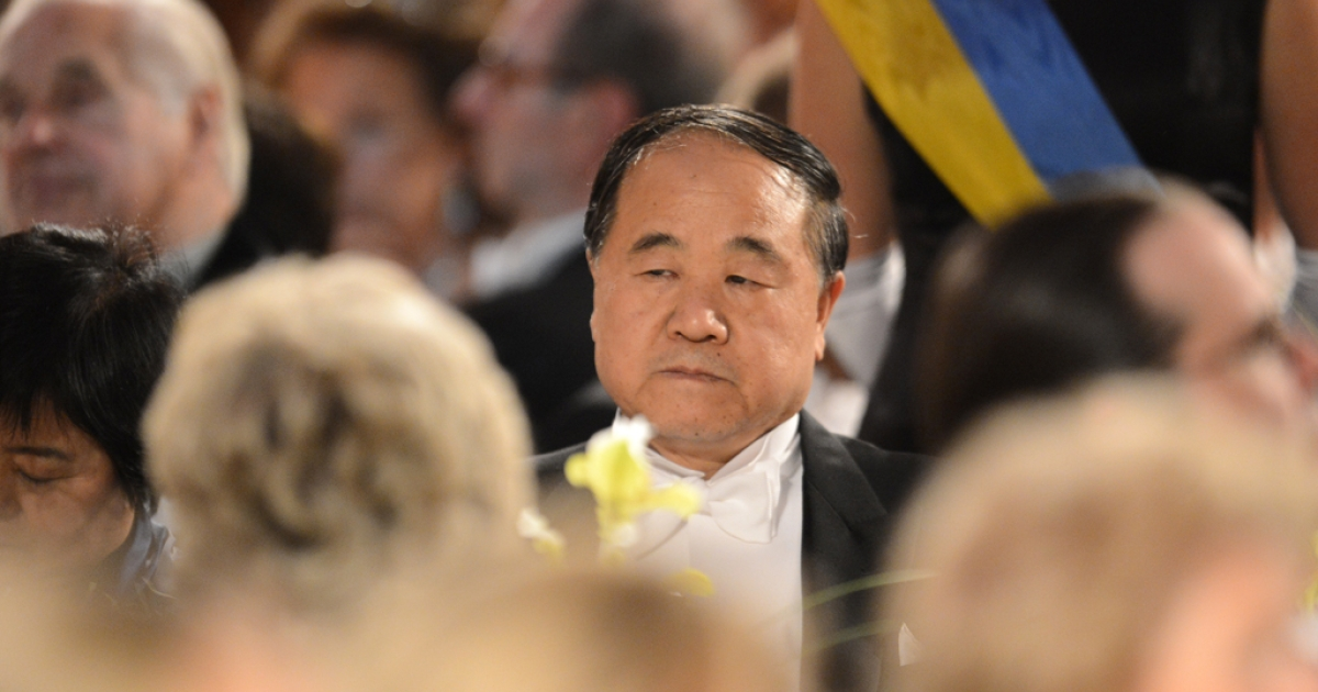 Mo Yan at the Nobel Banquet at the Stockholm City Hall, on Dec. 10, 2012.</p>