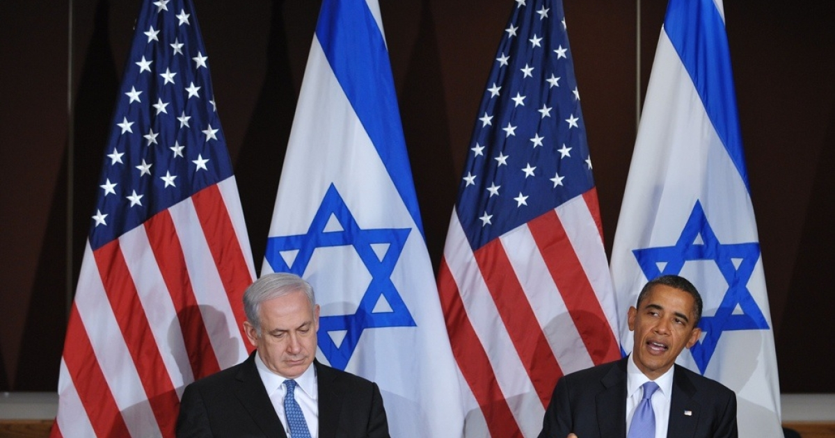 US President Barack Obama speaks during a bilateral meeting with Israeli Prime Minister Benjamin Netanyahu on Sept. 21, 2011 at the United Nations in New York City.</p>