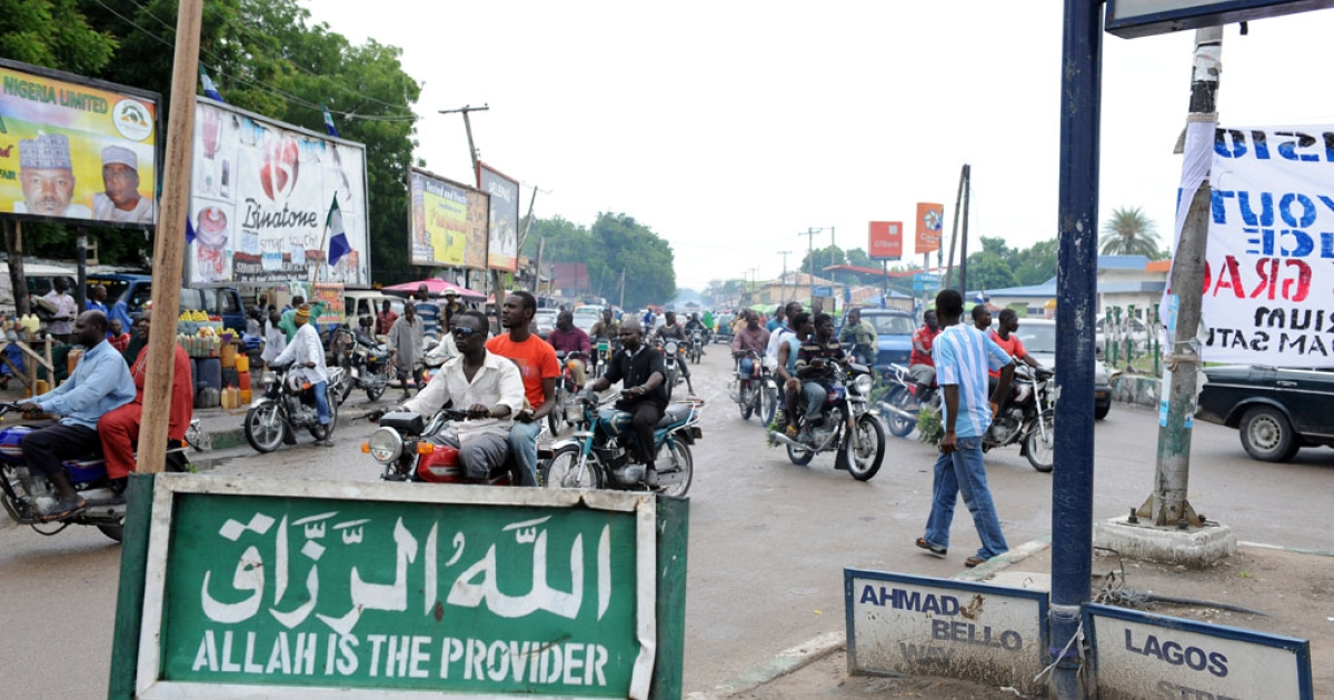 Maiduguri in northern Nigeria has emerged as the heartland of the Islamist sect Boko Haram which killed 25 people in a bomb attack on a beer garden in the city on Sunday evening.</p>
