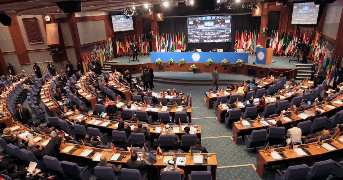 Senior delegations attend the opening session of the 16th Non-Alligned Movement summit in Tehran on Aug. 26, 2012.</p>