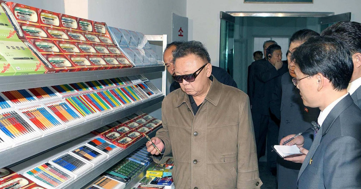 North Korean leader Kim Jong Il visits the Pyongyang Mechanical Pencil Factory in Pyongyang, North Korea. This undated photo was released by North Korea's official Korean Central News Agency on May 8, 2011.</p>