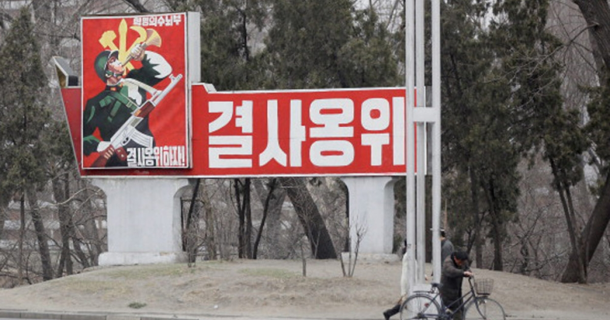 A propaganda poster is seen on April 3, 2011 in Pyongyang, North Korea.</p>