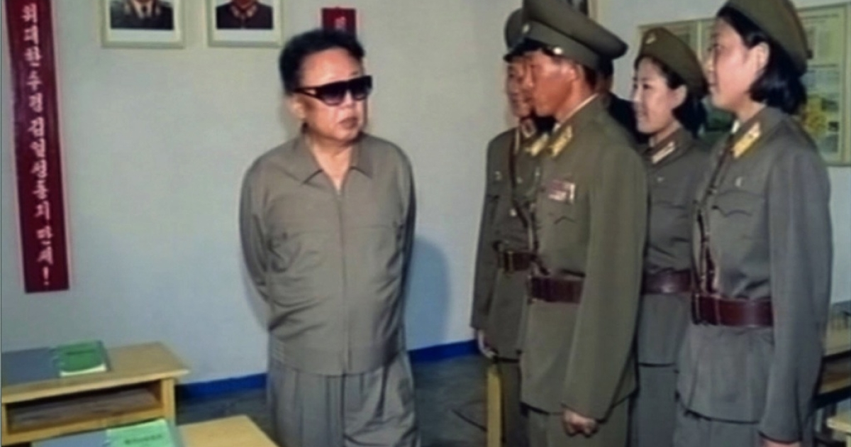 In this frame grab made off undated North Korea's Korean Central Television (KCTV) footage aired on October 11, 2008, North Korean leader Kim Jong Il inspects a female military unit in North Korea.</p>