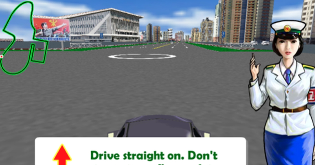 A screengrab of North Korea's first video game,