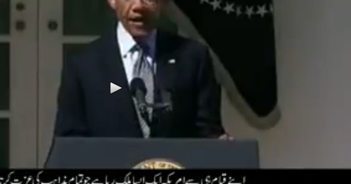 The US government aired ads on Pakistani TV this week denouncing the anti-Islam film.</p>