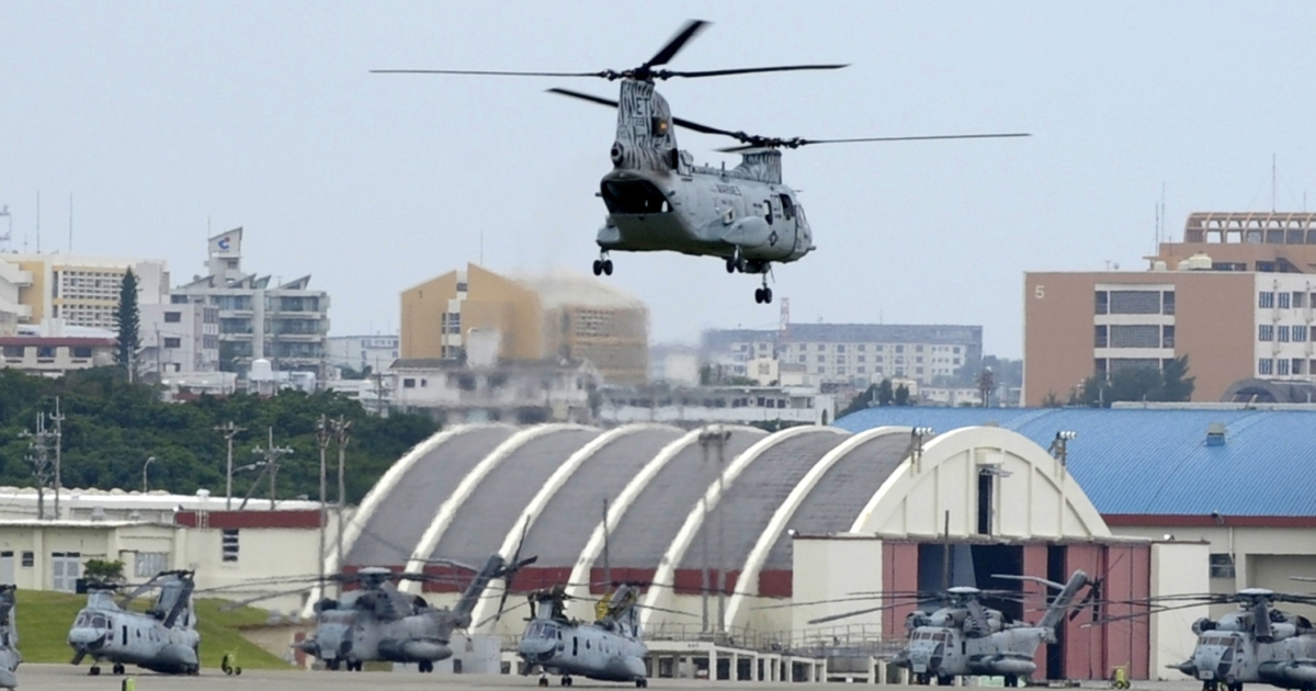 The US and Japan have agreed to allow Marines to deploy before the relocation of the base.</p>