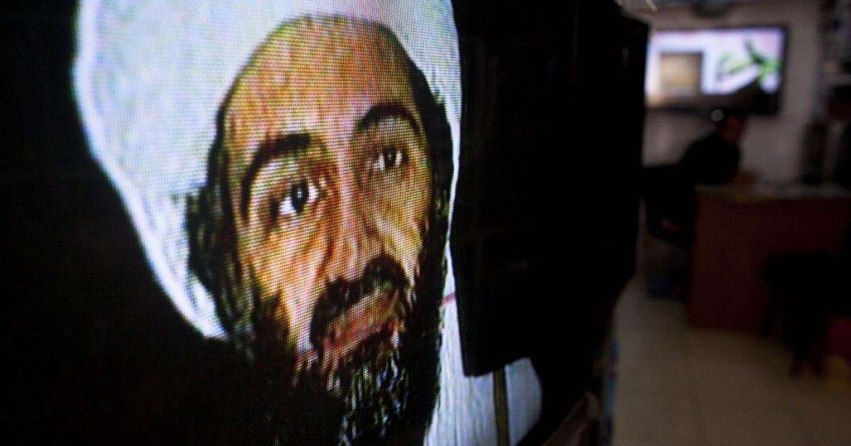 The planned cartoon does not feature depictions of Osama bin Laden.</p>