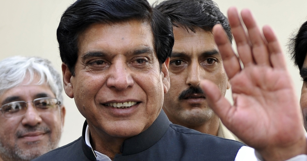 Prime minister Raja Pervaiz Ashraf, from the ruling Pakistan People's Party has been accused of graft in the RPP case this week.</p>