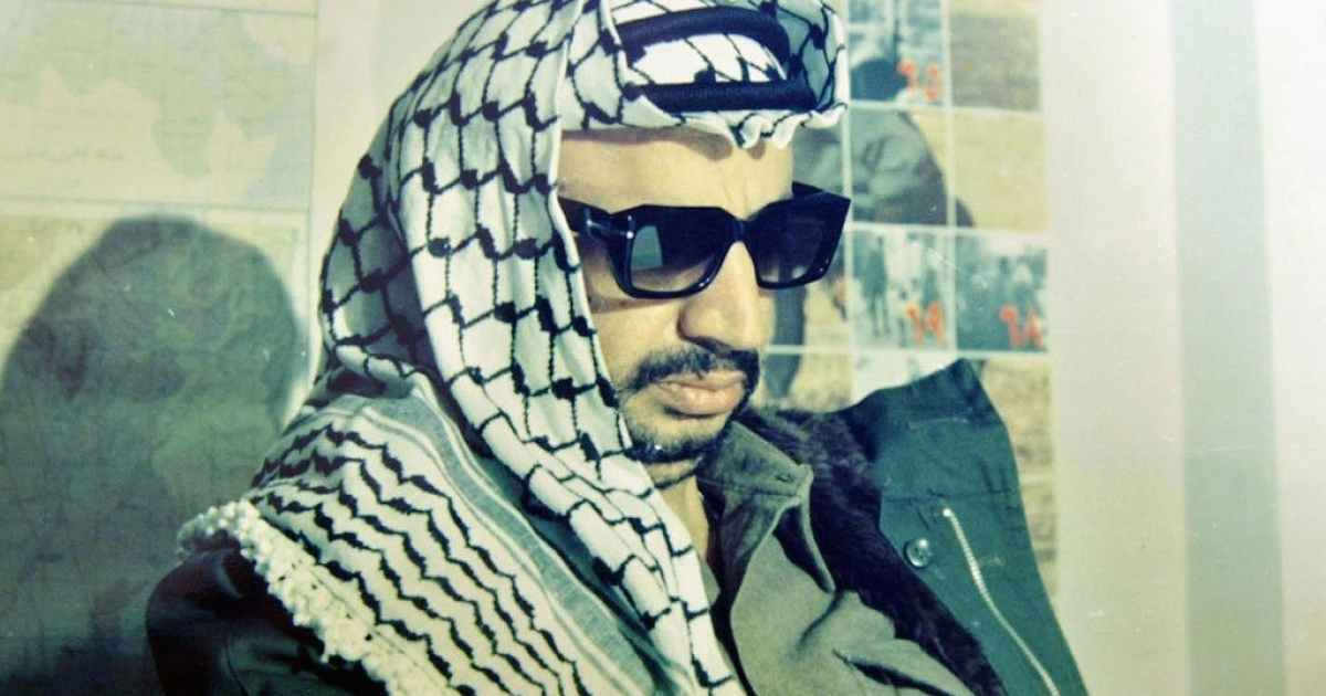The late Palestinian leader Yasser Arafat pictured in Gaza City in 1982. This photo was released by Palestinian Authorities in October 2004 after Arafat collapsed and lost consciousness. He died in Paris shortly afterward.</p>