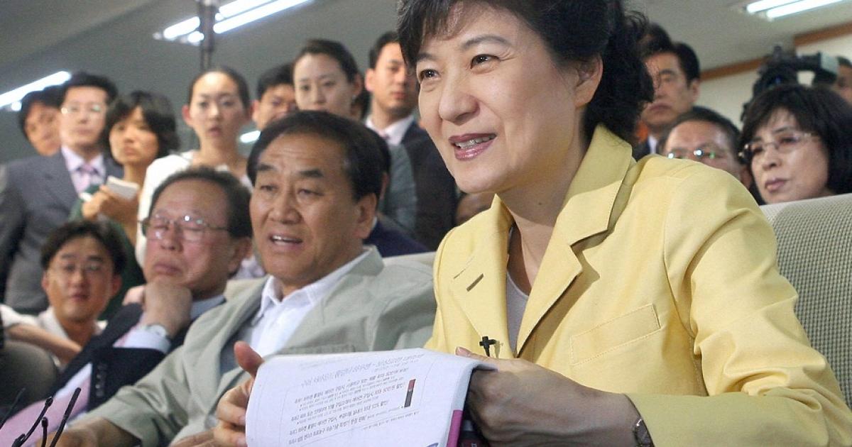 Park Geun-Hye</p>